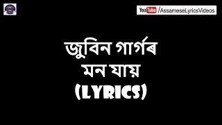 MON JAAI || LYRICAL VIDEO || Zubeen Garg ||| MON JAI ||