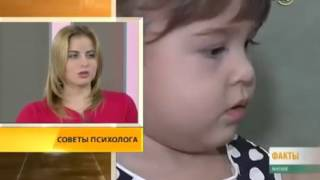 Семейный психолог Евгения Шрамченко  то, что многие расценивают как проигрыш, важно считать уроком
