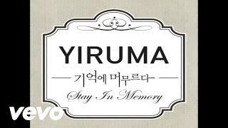 Yiruma, 이루마 - The Days That'll Never Come