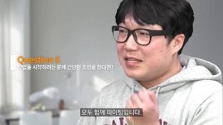 [Kstudy 케이스터디] 2019년 2학기 장학후기 …