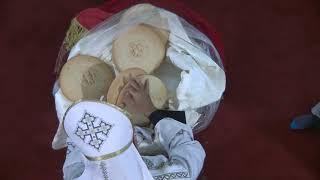 Friday Holy Liturgy #1 - August 14, 2020