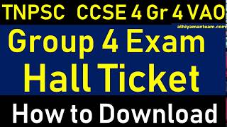 TNPSC Group 4 Hall Ticket Released How to Download Hall Ticket For Group 4