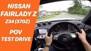 フェアレディZで東京━宮城走った感想 / Z34 (370Z) POV Test Drive