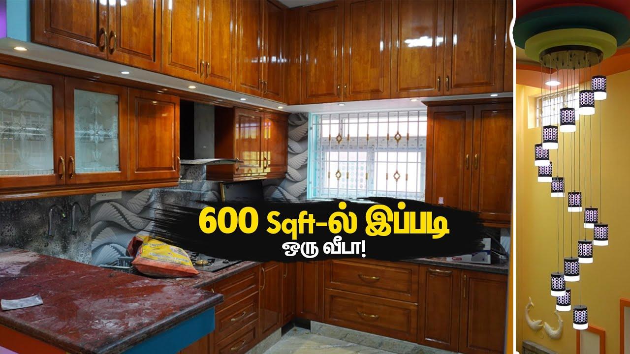 20x30 இடத்துல இப்படி கூட வீடு கட்டமுடியும் | Mano's Try Tamil #Shorts