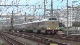 茅ヶ崎に疎開中の横浜線205系H27と南武線205系ナハ7の横をサンライズ号...