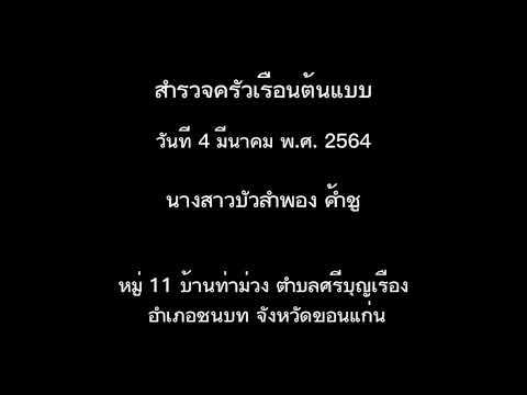 ข่าวประชาสัมพันธ์ เดือนมกราคม 2564