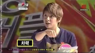 111005 Best Couple Ep 4 - Leeteuk Yesung [Full]
