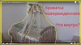 Интернет-магазин «маленький принц» предлагает купить на выбор матрасы для кроваток по розничным ценам в москве, самаре и тольятти.