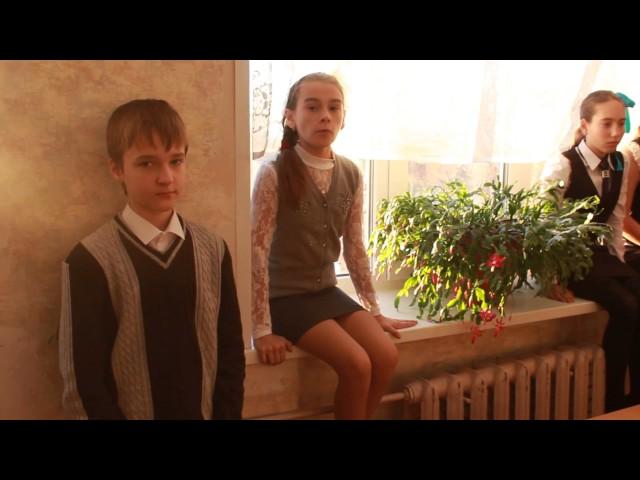 Изображение предпросмотра прочтения – «Ученики 7Б» читают произведение «Цветы» И.А.Крылова