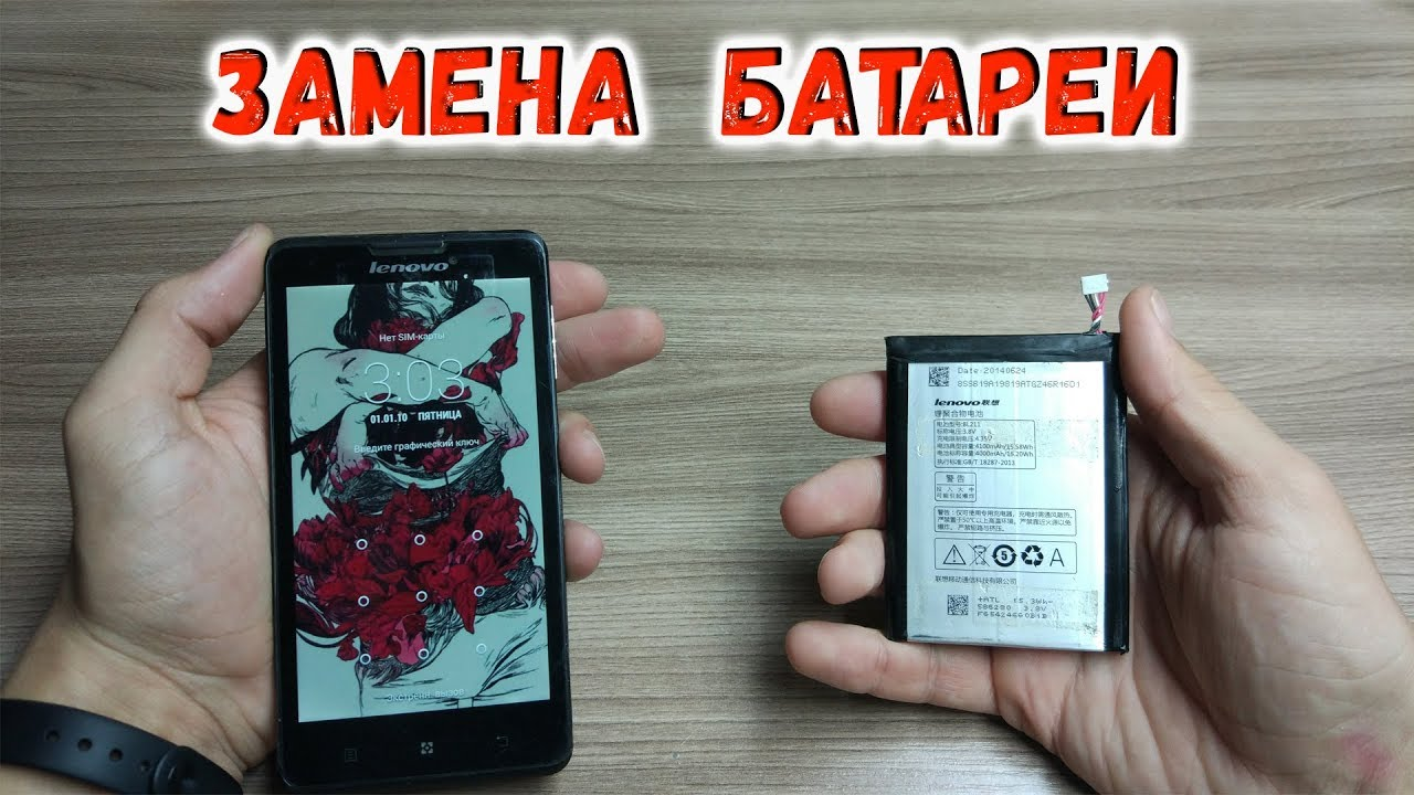 New Download firmware + How flash lenovo S850 100% Work Test - YouTube