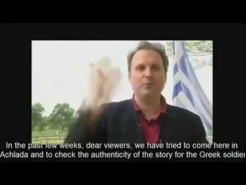 The Greek Roots of Nikola Gruevski