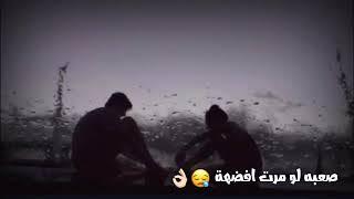يايمه ❌عمر خالد ؤ❌اغاني عراقية2019 🔥