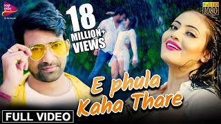 E Phula Kaha Thare   Full Video   Starring-Ankit,Ankita Bhowmik  Director: Lubun-Tubun  Tarang Music