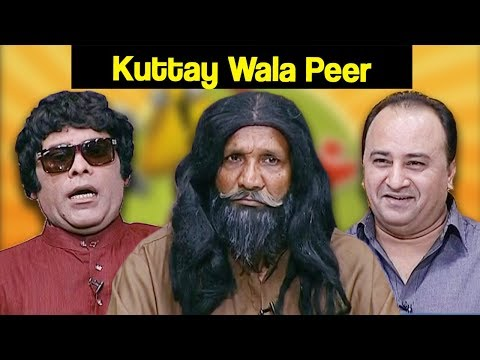 Khabardar Aftab Iqbal 31 March 2018 - Kuttay Wala Peer - Express News