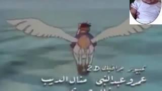 مقدمه السندباد البحري
