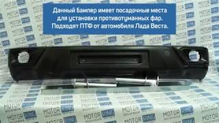 Передний бампер Urban под ПТФ с кронштейнами в цвет на Лада Нива 4х4   MotoRRing.ru