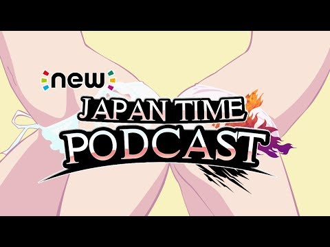 New Japan Time Podcast #2 - NO FACE, NO CASE! E3 2017 Reactions & ARMS Discussion!