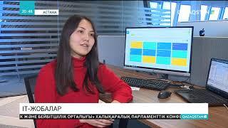 Астаналық өнертапқыштар қызметкерлердің жұмыста болу уақытын бақылайтын құрылғы ойлап тапты
