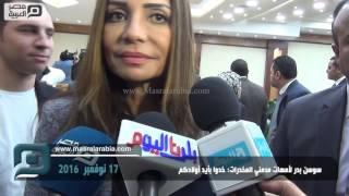 مصر العربية | سوسن بدر لأمهات مدمني المخدرات: خدوا بأيد أولادكم