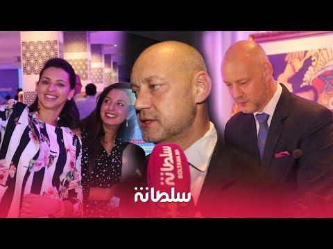 """مؤسسة """"Friedrich Naumann"""" تطلق منصتها الإبداعية في المغرب بحضور السفير الألماني"""