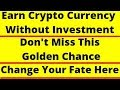 Make Money With Brickblock Airdrop ! Golden Chance to All ! How to Make Money With Online Job