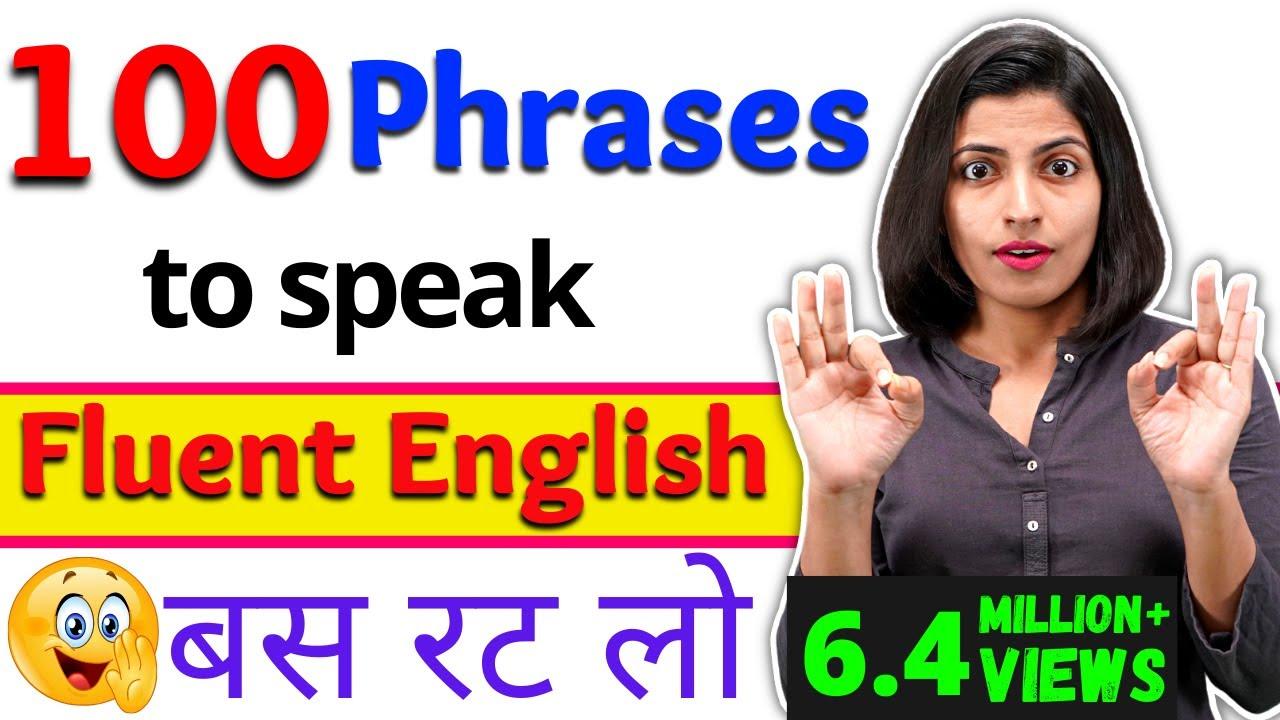 आज से ही अंग्रेजी बोलें, 100 English Phrases to Master Spoken English, Kanchan English Connection