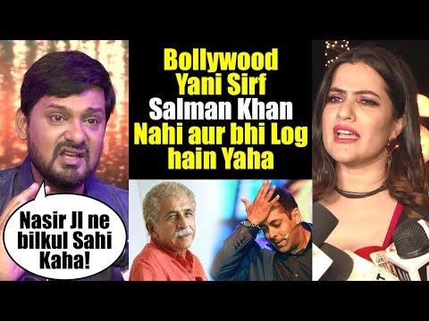 Bollywood Celebs Reaction On Naseeruddin Shah Comment On Salman Khan Movies