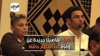 تصريحات مثيرة لمصطفى الفقي حول علاقاته بالشخصيات العامة أثناء عمله في الرئاسة