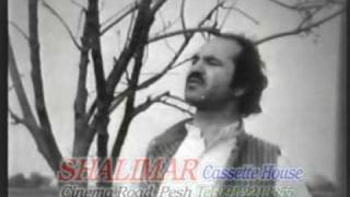 Pashto Movie - DEHQAN 11 [Surraya Khan - A Biographical Note]