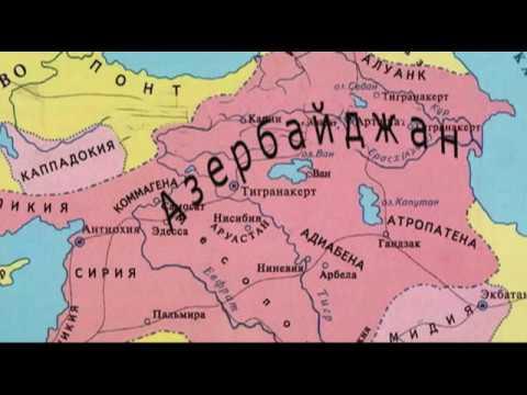 Самая древняя карта Азербайджана.