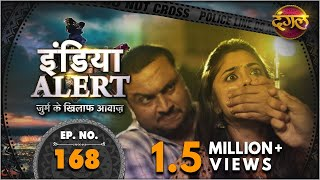 India Alert || New Episode 166 || Mera Pati Lauta Do