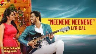 Neenene Neenene Lyrical Kapata Nataka Paatradhaari Sangeetha Bhat Balu Nagendra & Kari Subbu