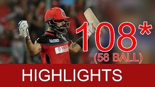 Download Video Virat Kohli 108 RUNS 58 BALLS Highlights RCB vs RPS Match 35 RCB vs Pune 2016-Virat Kohli 100-images MP3 3GP MP4