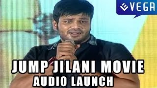 Manchu Manoj Jalak to Dhanraj - Jump Jilani Audio Launch