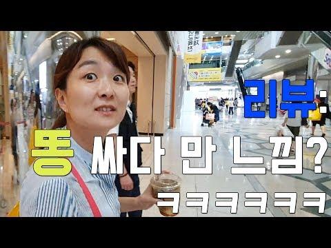 언니랑 유아교육전 2019 데이트 브이로그♥ 후기와 꿀팁!