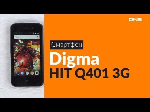 Распаковка смартфона Digma HIT Q401 3G / Unboxing Digma HIT Q401 3G