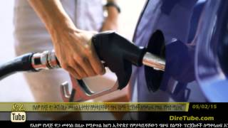 DireTube News : Oil price drop is a good news for Ethiopia infrastructure boom