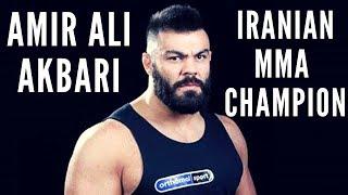 Amir Aliakbari, Iranian Legend in MMA امیر علی اکبری