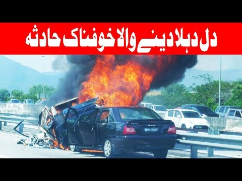 14 Dead In Horrible Bus-van Collision In Quetta - Headlines 12 PM - 7 October 2017
