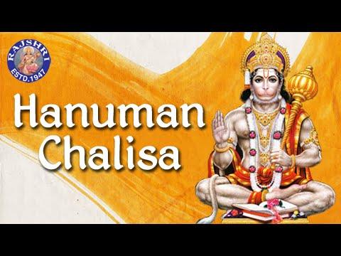 Hanuman Chalisa Full With Lyrics | Sanjeevani Bhelande | Devotional