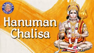 Hanuman Chalisa Full With Lyrics | Sanjeevani Bhelande | Devotional