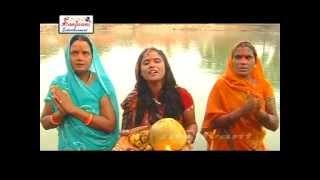 Hali Hali Ugiha Suraj Dev | Bhojpuri New Hit Chhat Pooja Song | Khoosabu Uttam, Shital Saraswati