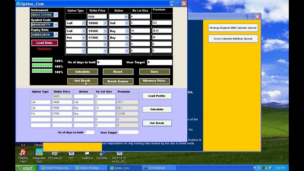 Option strategy testing software
