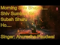 Download MORNING SHIV BHAJAN...SHIV SUMIRAN SE SUBAH SHURU HO BY ANURADHA PAUDWAL I FULL  SONG MP3 song and Music Video