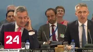 Альянс наготове: Черногория в одном шаге от вступления в НАТО