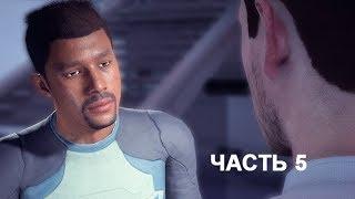 Прохождение Mass Effect: Andromeda — Часть 5: Саботаж на станции
