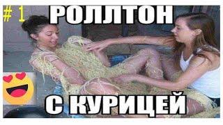 #приколы#ржака#угар#смешные. Самая новая подборка смешных видео. 2 минуты угара, смешно до слез