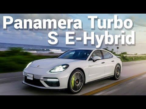 Porsche Panamera Turbo S E-Hybrid -  El mejor sedán del mundo. | Autocosmos