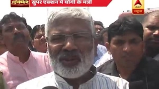 UP minister Swatantra Dev Singh inspects cleanliness of roadways bus