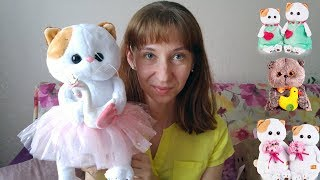 Ли-Ли подружка Кота Басика  | Обзор на плюшевую игрушку Basik & Ko